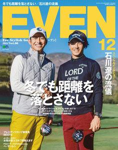 EVEN 2015年12月号 Vol.86