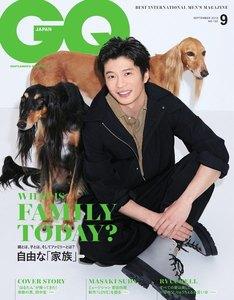 GQ JAPAN(ジーキュージャパン) 2019年9月号