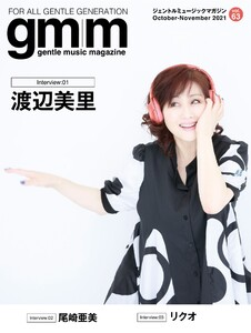 Gentle music magazine(ジェントルミュージックマガジン) vol.63