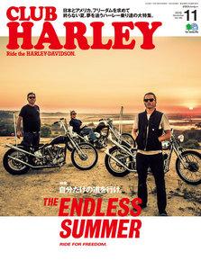 CLUB HARLEY 2016年11月号