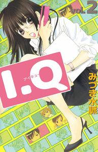 I.Q 2巻
