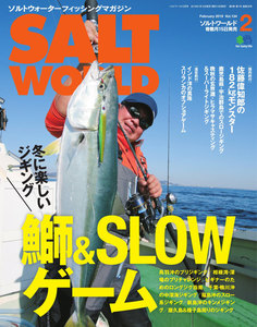 SALT WORLD 2019年2月号 Vol.134