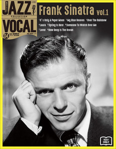JAZZ VOCAL COLLECTION TEXT ONLY 4 フランク・シナトラ Vol.1