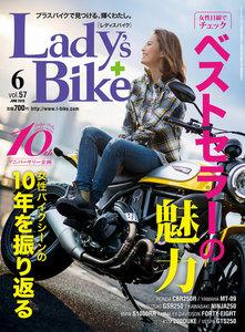 レディスバイク 2015年6月号