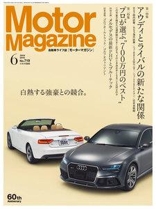 MotorMagazine 2015年6月号 電子書籍版