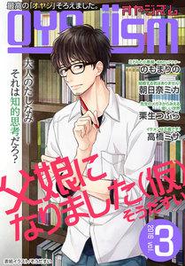 月刊オヤジズム 2016年 Vol.3