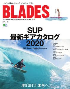 BLADES(ブレード) Vol.18