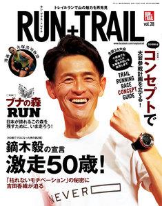 RUN + TRAIL Vol.28