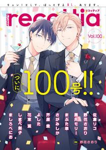 【電子版】B's-LOVEY recottia Vol.100