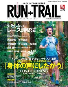 RUN + TRAIL Vol.24