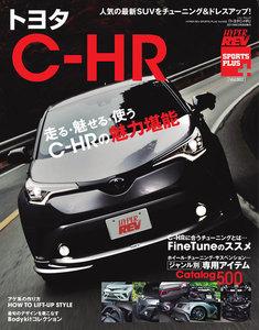 ハイパーレブ SPORT PLUS Vol.002 トヨタC-HR