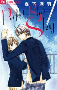 表紙『Perfect Blue Sky』 - 漫画