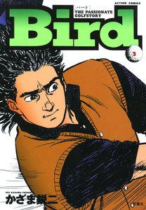 Bird 3巻