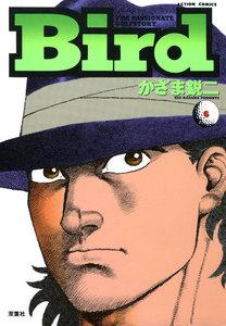 Bird 6巻