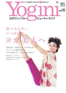 Yogini(ヨギーニ) Vol.15