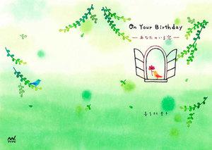 On Your Birthday ―あなたのいる窓―