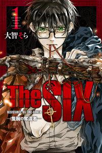 TheSIX‐隻腕の奪還者‐