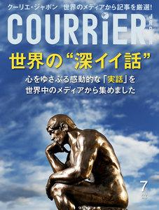 COURRiER Japon[電子書籍パッケージ版] 2019年 7月号