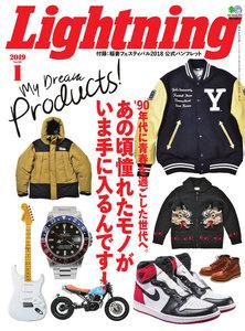 Lightning 2019年1月号 Vol.297