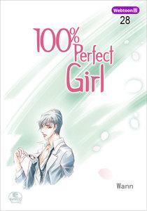【Webtoon版】 100% Perfect Girl 28巻