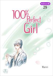 【Webtoon版】 100% Perfect Girl 29巻