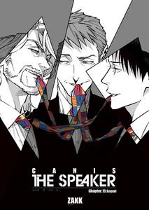 CANIS-THE SPEAKER- 【雑誌掲載版】Chapter.15 Sequel