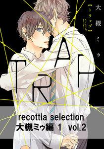 recottia selection 大槻ミゥ編1 vol.2