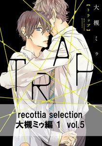 recottia selection 大槻ミゥ編1 vol.5