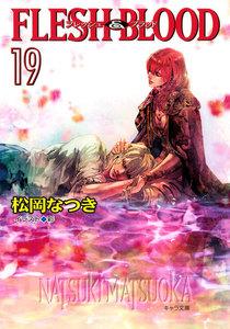 FLESH & BLOOD (19)