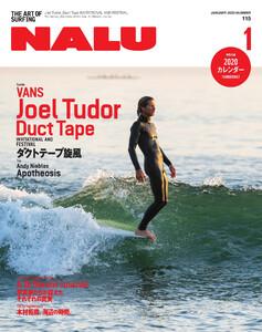 NALU 2020年1月号 No.115