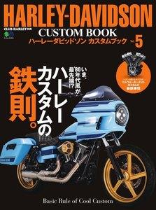 CLUB HARLEY 別冊 HARLEY-DAVIDSON CUSTOM BOOK Vol.5