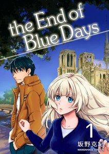 the End of Blue Days 1巻