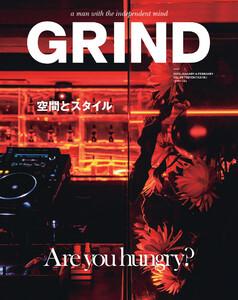 GRIND(グラインド) 99号