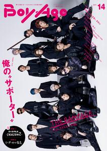 BoyAge -ボヤージュ- vol.14