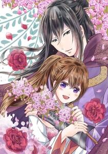 【無料連載】皇帝と柳の寵姫