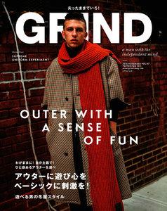 GRIND(グラインド) 67号