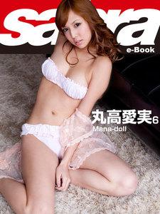 Mana-doll 丸高愛実6 [sabra net e-Book]