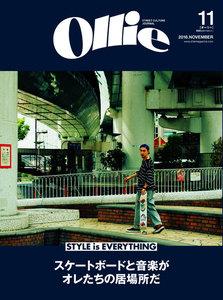 Ollie(オーリー) #211 11月号