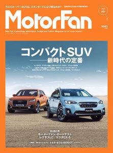 MotorFan Vol.7