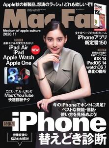 Mac Fan 2020年11月号 電子書籍版