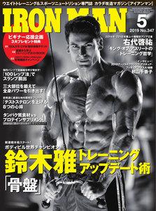 IRONMAN(アイアンマン) 2019年5月号 電子書籍版