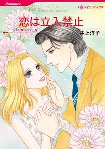 ハーレクインコミックス セット 2019年 vol.648