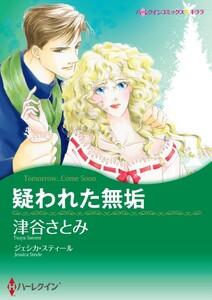 ハーレクインコミックス セット 2019年 vol.655