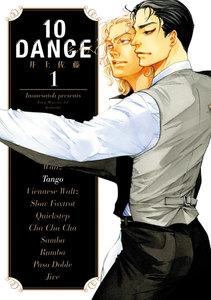 表紙『10DANCE (1)』 - 漫画