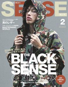 SENSE(センス) 2018年2月号