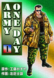 ONE DAY ARMY