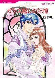 ハーレクインコミックス セット 2019年 vol.883