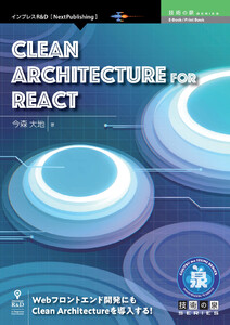 Clean Architecture for React