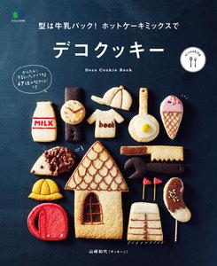 ei cooking 型は牛乳パック! ホットケーキミックスでデコクッキー