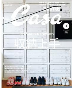 Casa BRUTUS (カーサ・ブルータス) 2019年 4月号 [収納上手]